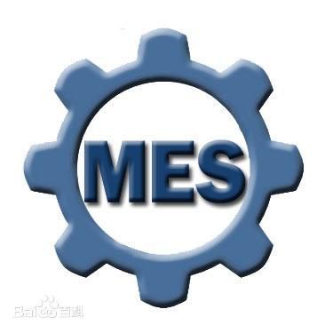 浅谈MES系统的边界划分